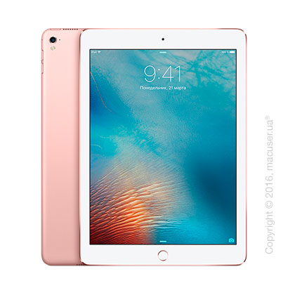 Apple iPad Pro 9,7 дюйма Wi-Fi + 4G 256GB, Rose Gold