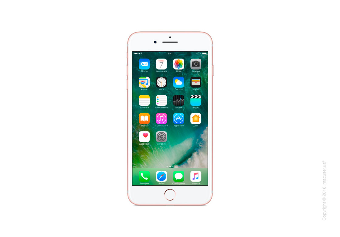 Apple iPhone 7 Plus 128GB, Rose Gold