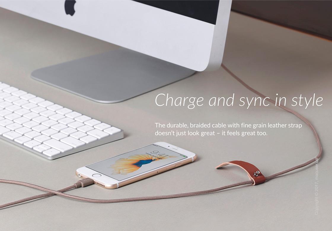 Кабель Native Union Belt Lightning to USB 1.2m – Taupe