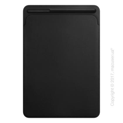 Кожаный чехол-футляр для iPad Pro 10,5 дюйма, чёрный цвет