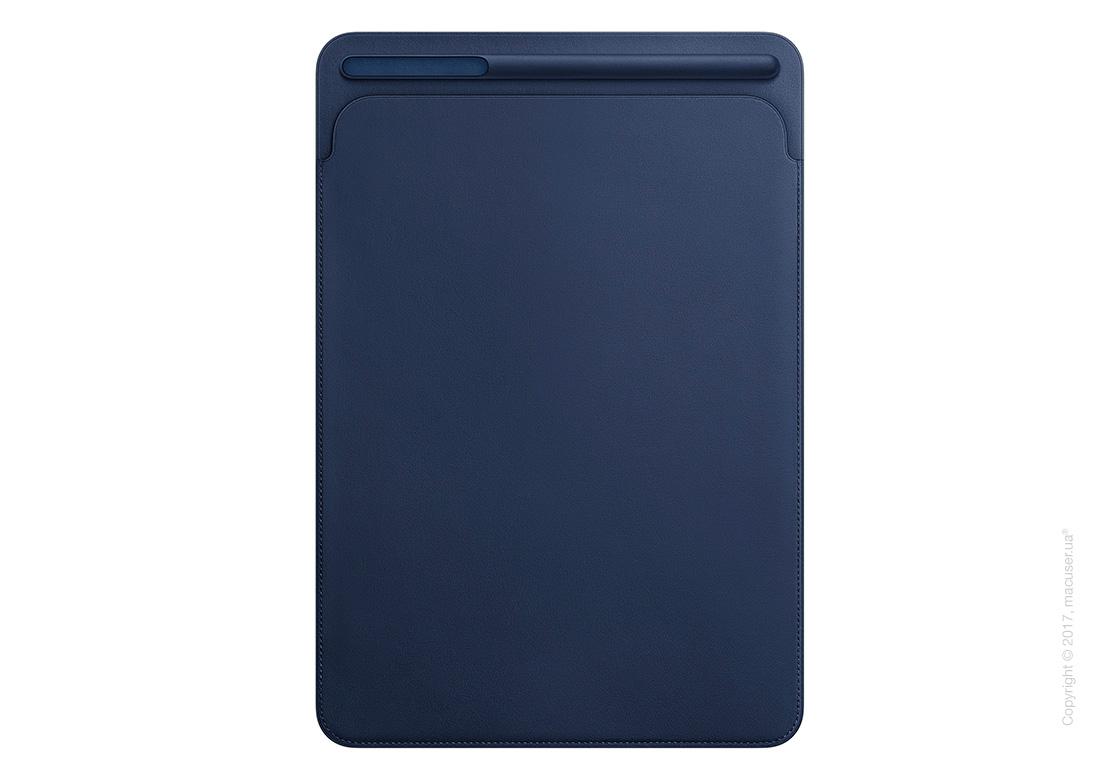 Кожаный чехол-футляр для iPad Pro 10,5 дюйма,тёмно-синий цвет