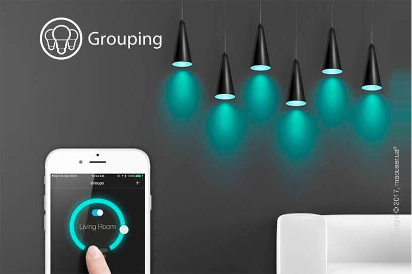 Умная лампа iLUV Smart Rainbow8