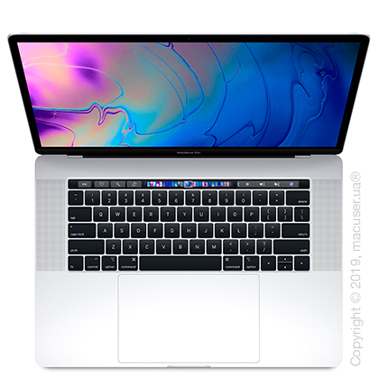 Apple MacBook Pro 15 Retina Silver New