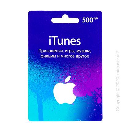 iTunes Gift Card 500 RUB RU-регион