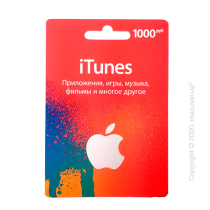 iTunes Gift Card 1000 RUB RU-регион