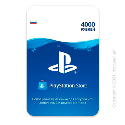 Playstation Network Card 4000 RUB RU-регион