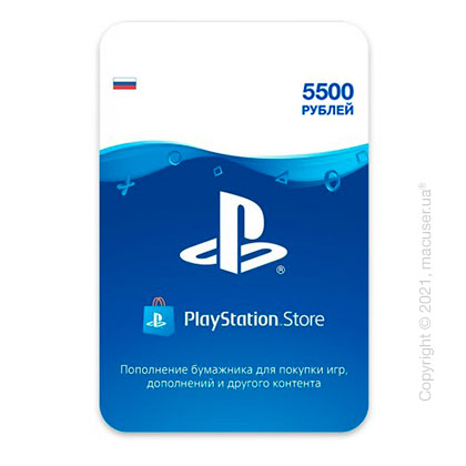Playstation Network Card 5500 RUB RU-регион