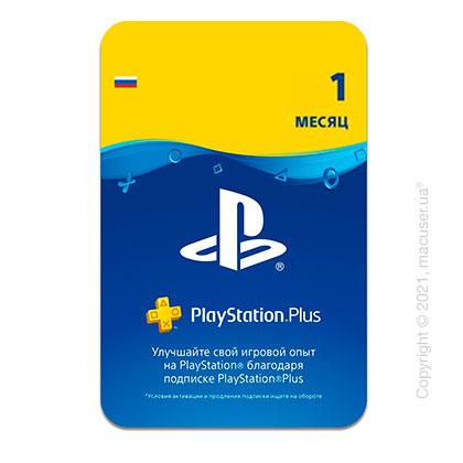 Подписка Playstation Plus 30 дней RU-регион