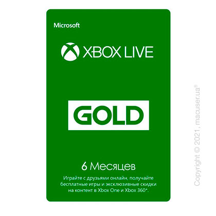 Подписка Xbox Live Gold 6 месяцев RU-регион