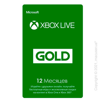 Подписка Xbox Live Gold 12 месяцев RU-регион