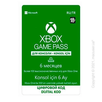 Подписка Xbox Game Pass 6 месяцев RU-регион