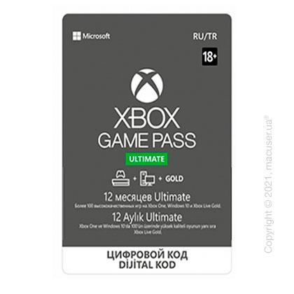 Подписка Xbox Game Pass ULTIMATE 12 месяцев RU-регион