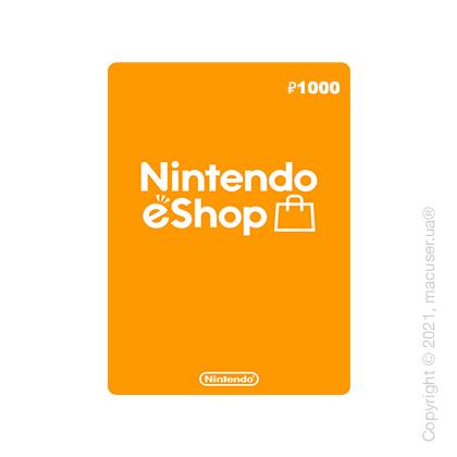 Nintendo eShop Gift Card 1000 RUB