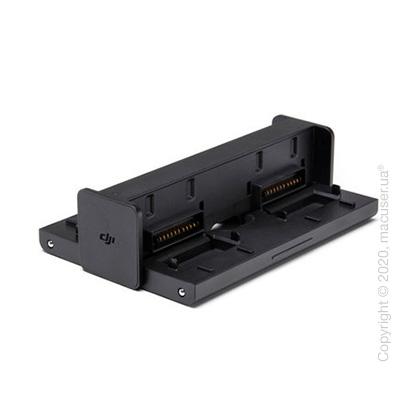 Концентратор-ХАБ DJI Mavic 2 Part10 Battery Charging Hub