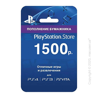 PlayStation® Network Gift Card 1500 RUB