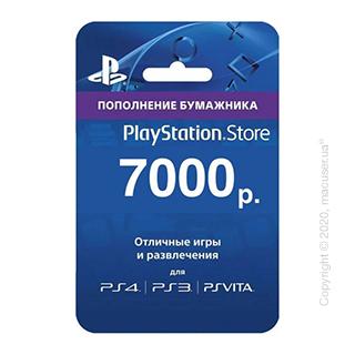 Playstation Network Card 7000 RUB RU-регион