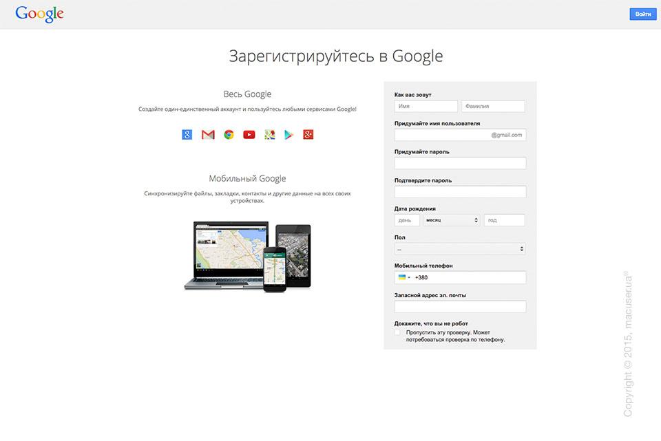 Обход блокировки VK и Одноклассников, как пользоваться mail.ru и Яндекс почтой в обход блокировки?